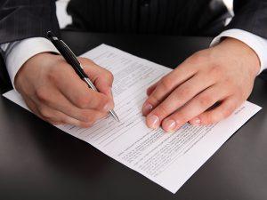 Новый порядок признания деклараций недействительными